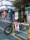 La policía local retira las señales sobre puntos negros colocadas porCastroVerde